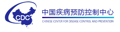 chinese-center-for-disease-control-and-prevention